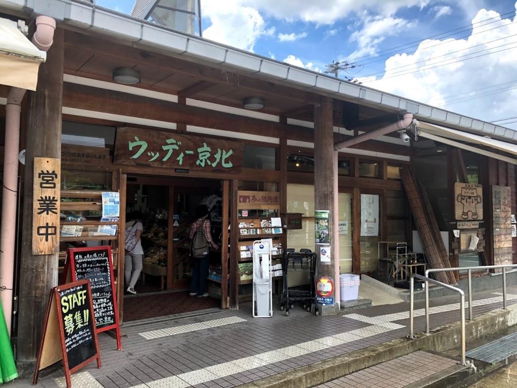 f:id:akasakaki:20180701132724j:plain