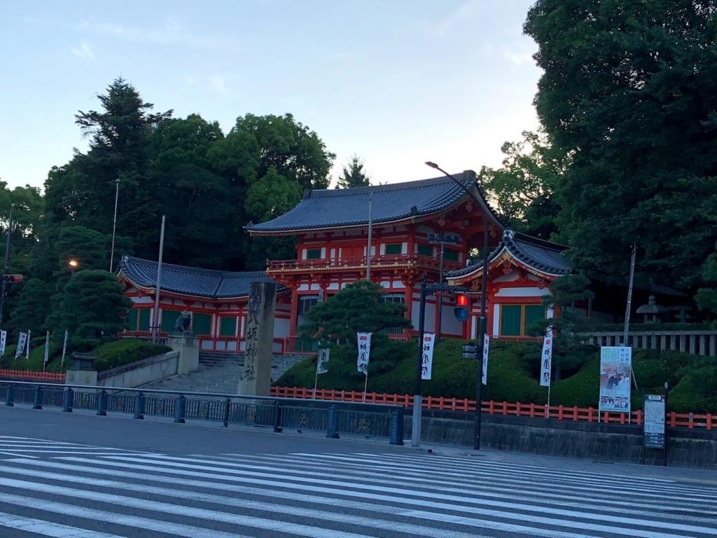 f:id:akasakaki:20180722152440j:plain
