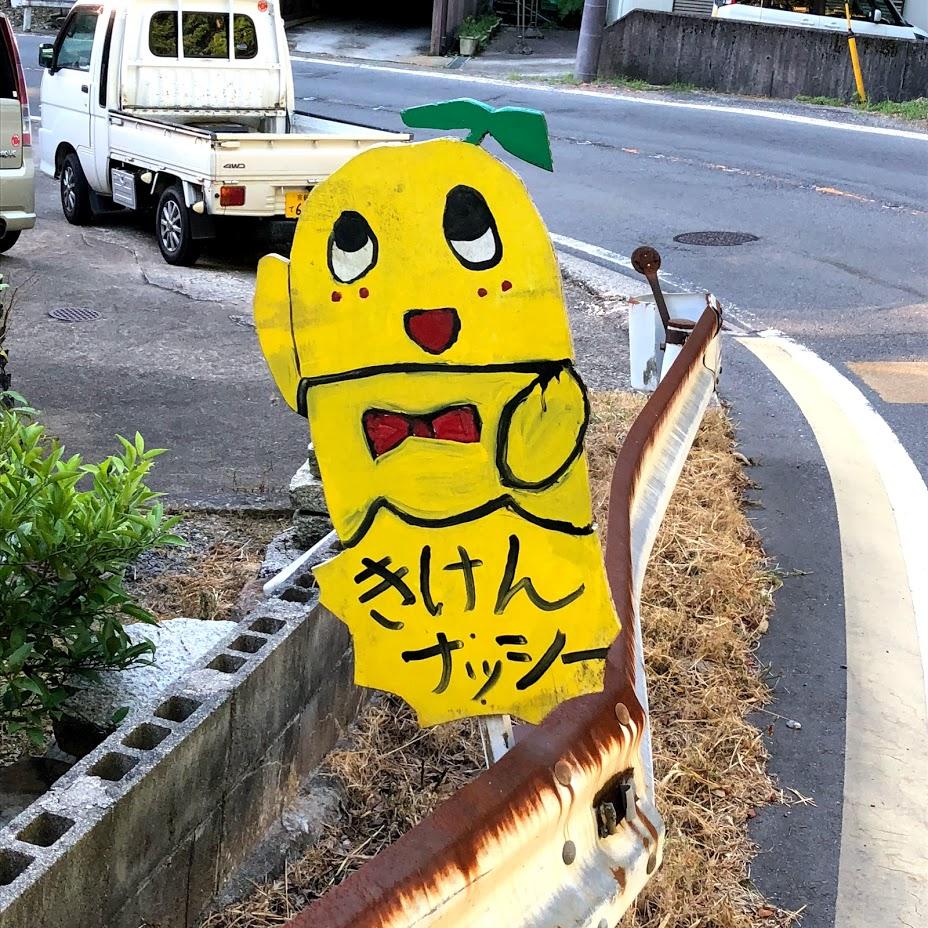 f:id:akasakaki:20180724215451j:plain