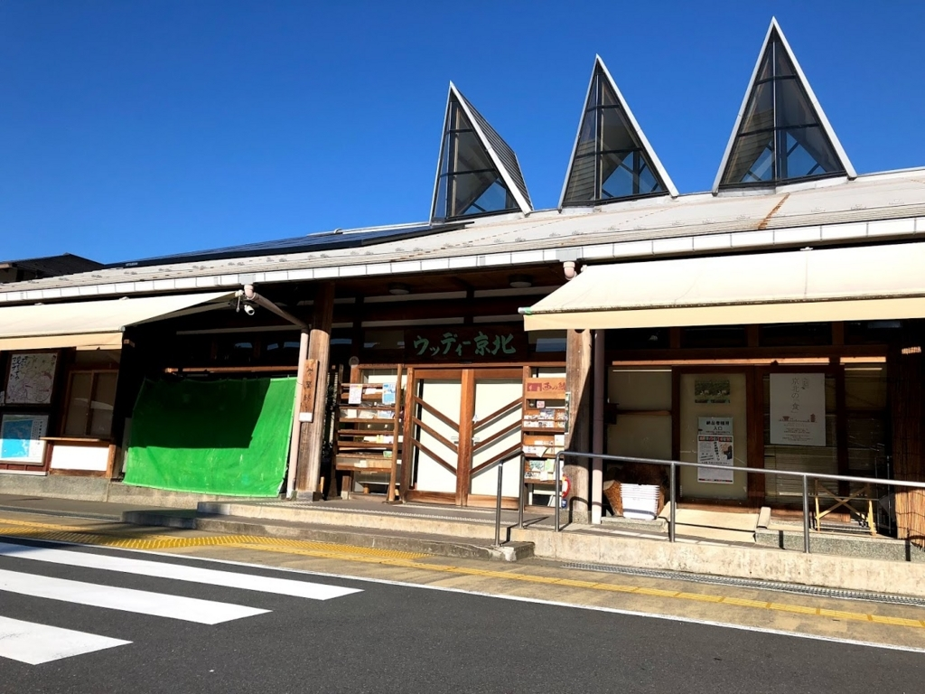 f:id:akasakaki:20180724220111j:plain