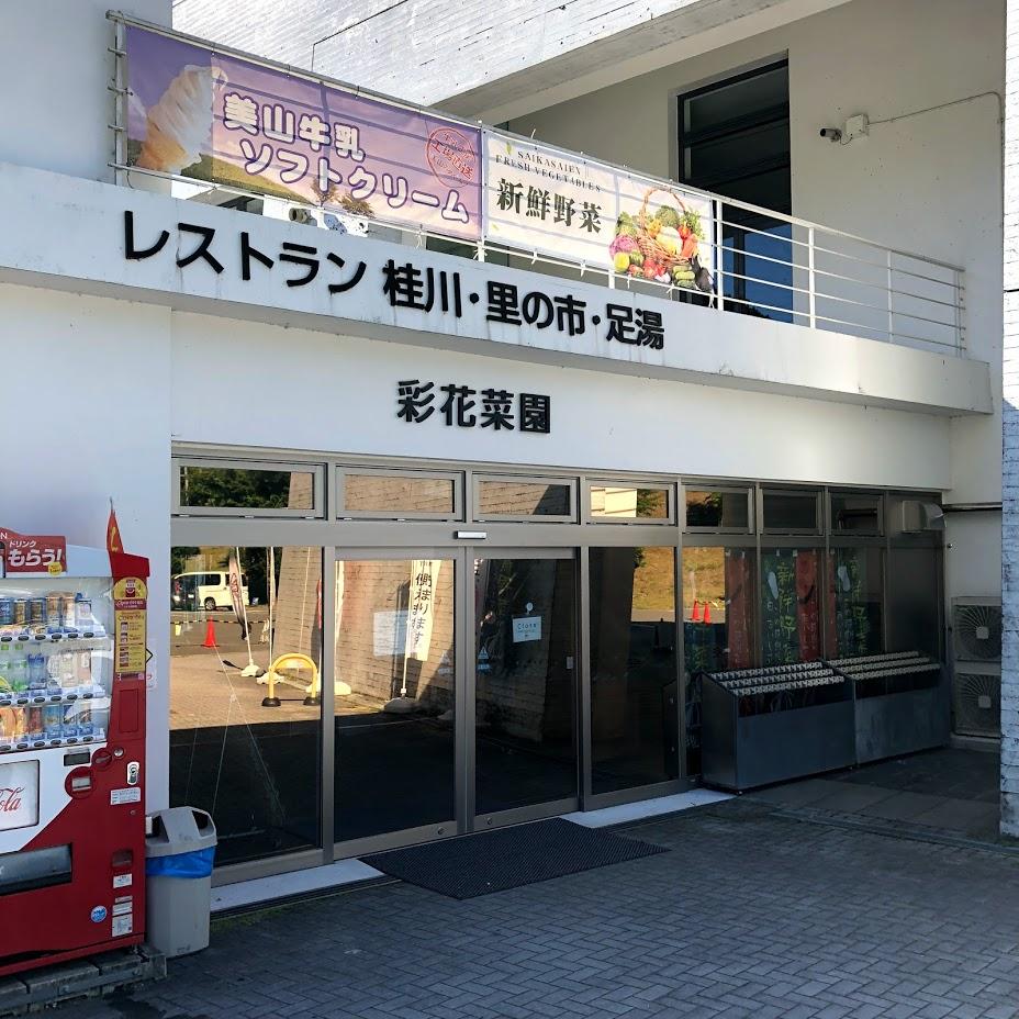 f:id:akasakaki:20180724223922j:plain