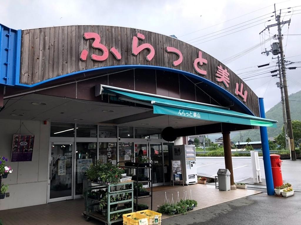 f:id:akasakaki:20180809134349j:plain