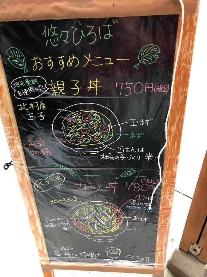 f:id:akasakaki:20180809141552j:plain