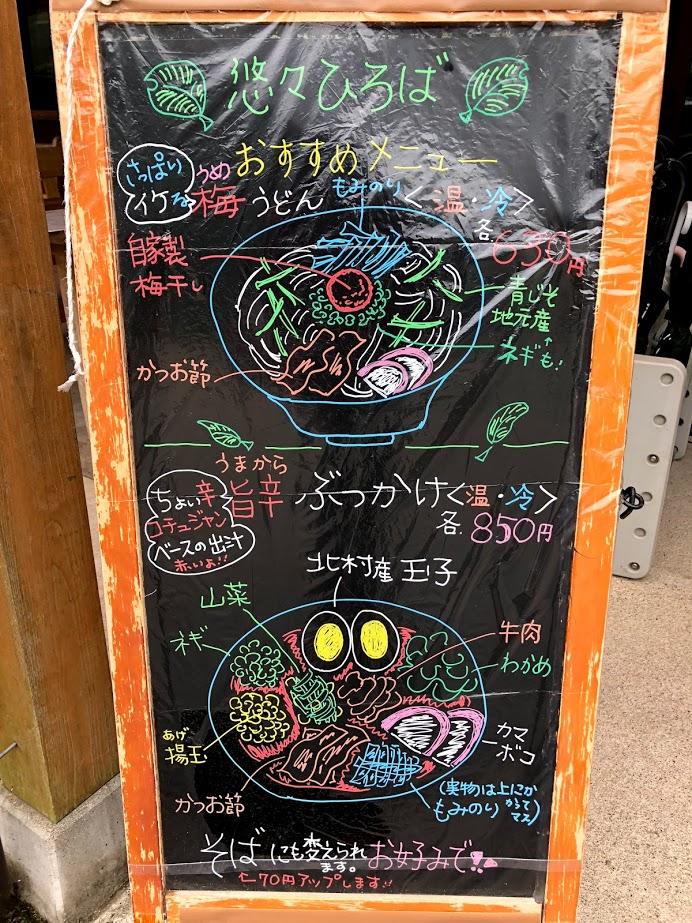 f:id:akasakaki:20180809141558j:plain