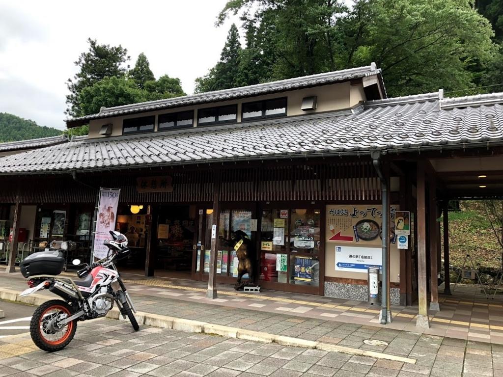 f:id:akasakaki:20180809151510j:plain