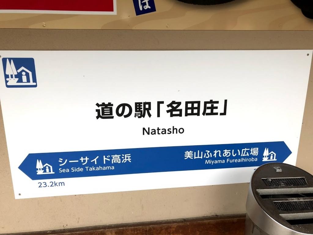f:id:akasakaki:20180809151622j:plain