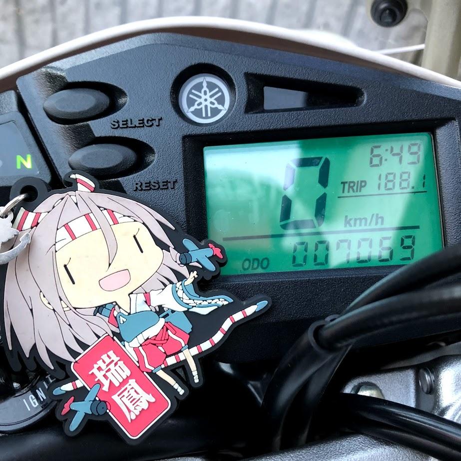 f:id:akasakaki:20180809154015j:plain