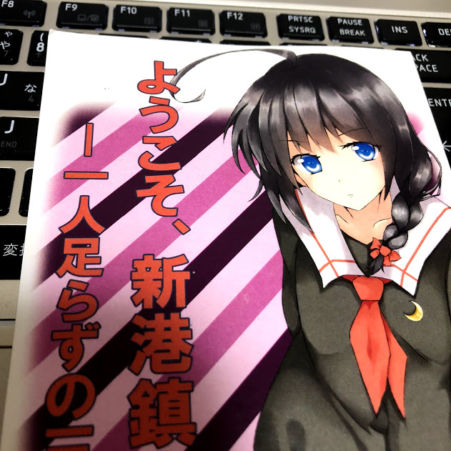 f:id:akasakaki:20180812233709j:plain
