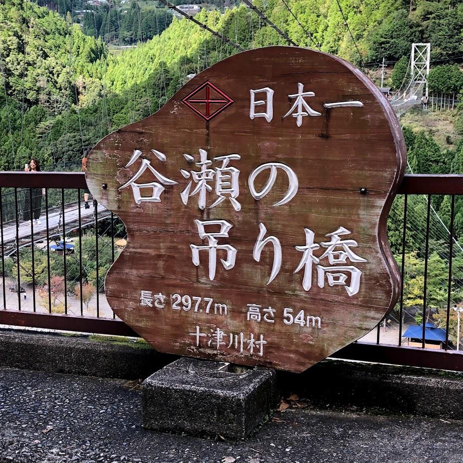 f:id:akasakaki:20181008140300j:plain