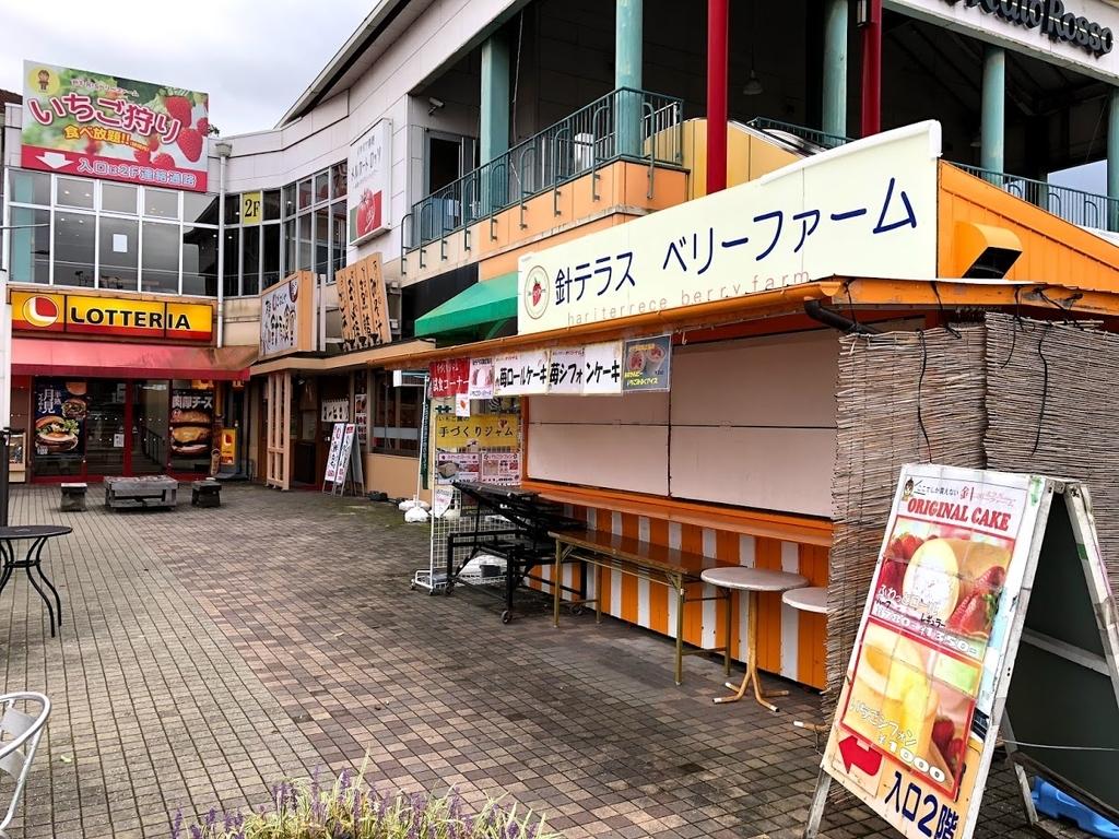 f:id:akasakaki:20181008141721j:plain