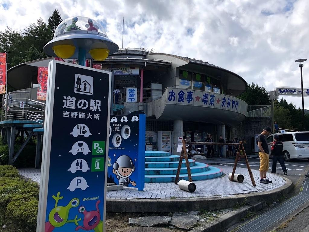 f:id:akasakaki:20181008161958j:plain