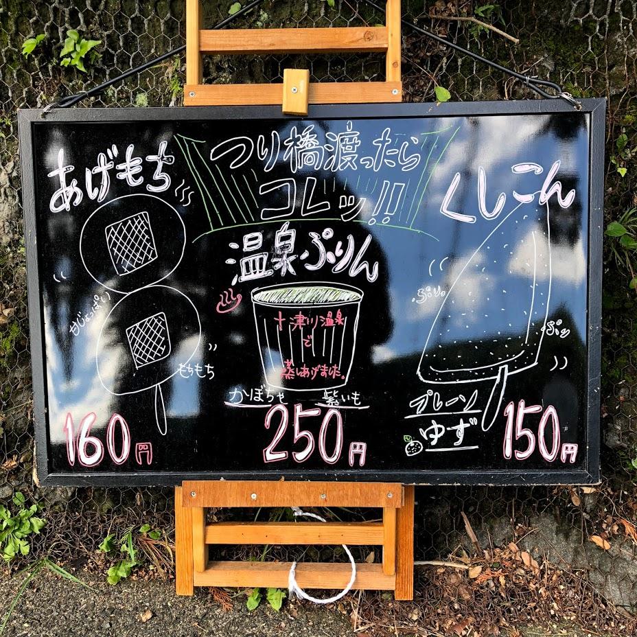 f:id:akasakaki:20181008163358j:plain