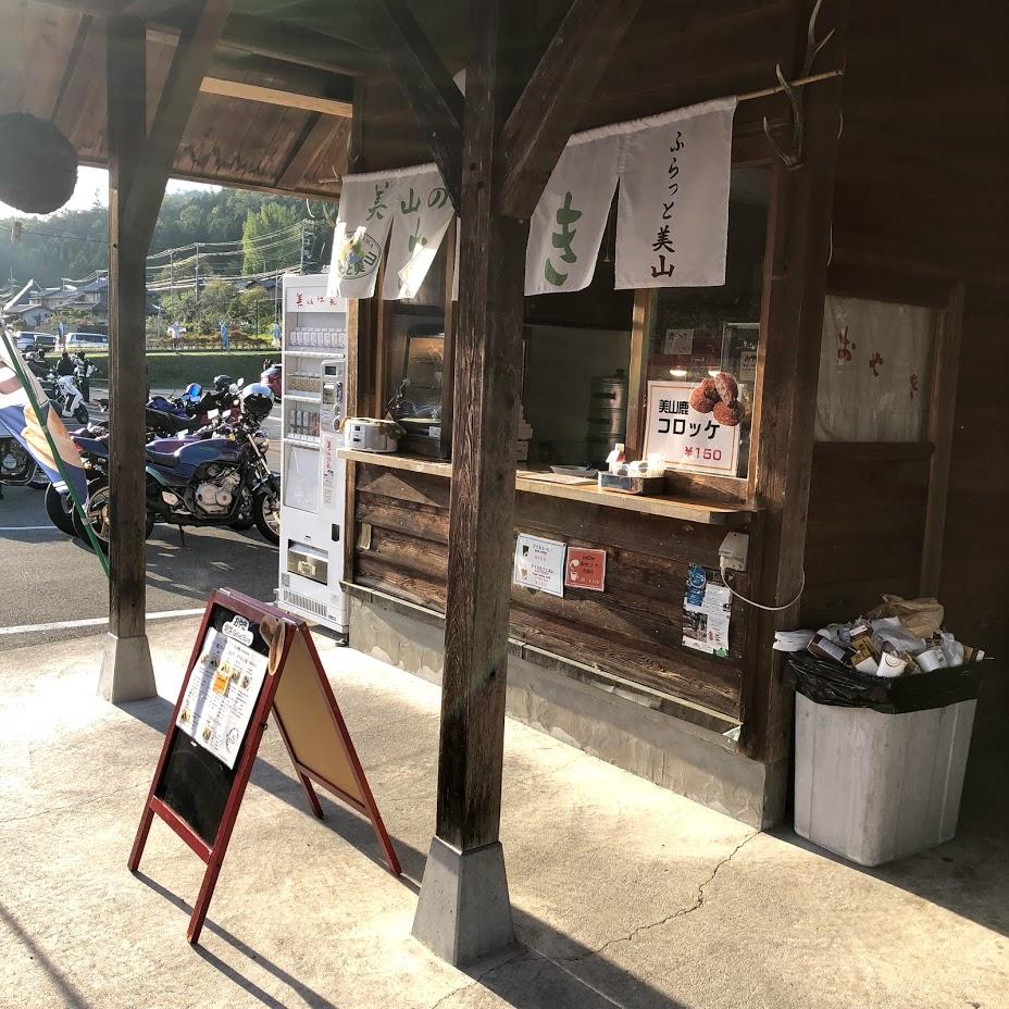 f:id:akasakaki:20181015193807j:plain