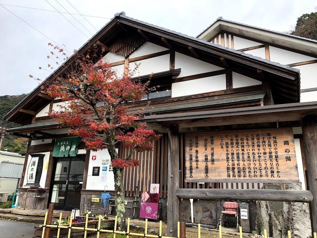 f:id:akasakaki:20181209213746j:plain
