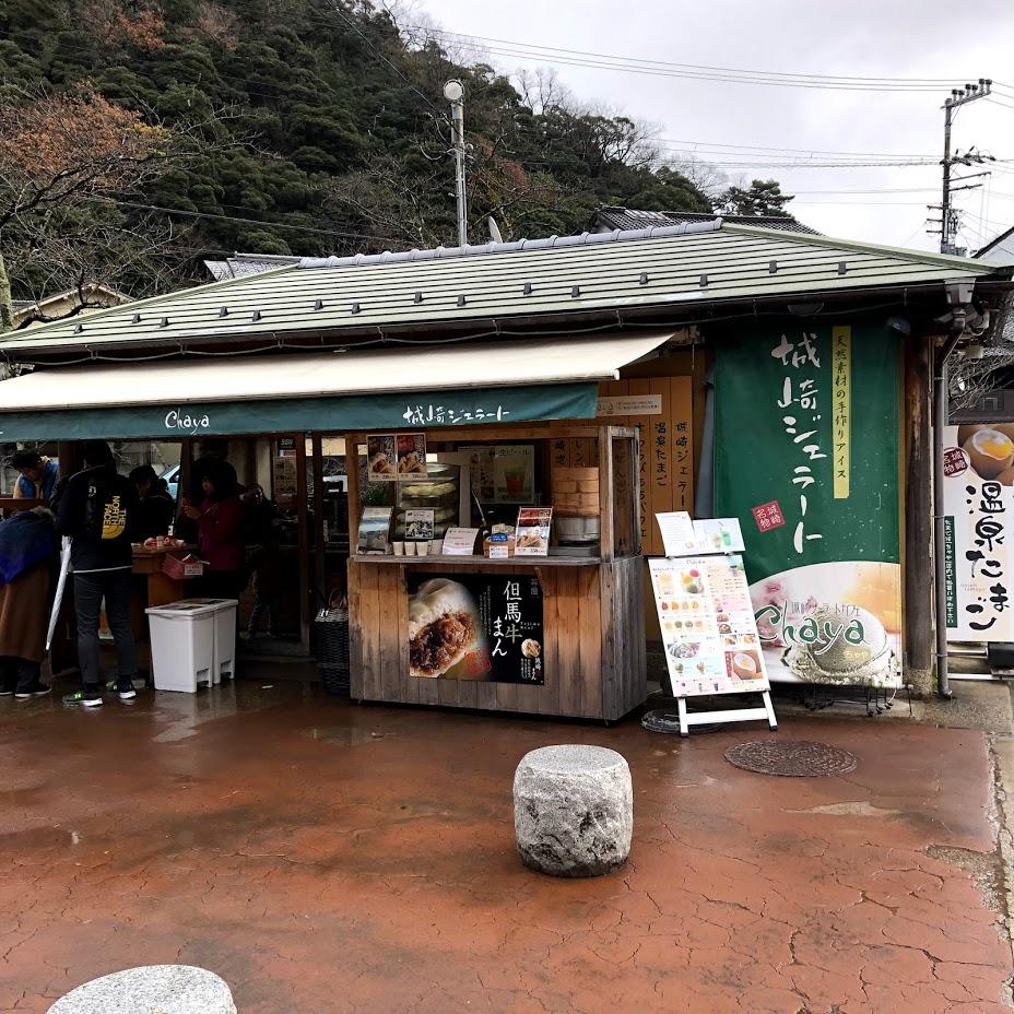 f:id:akasakaki:20181209221846j:plain