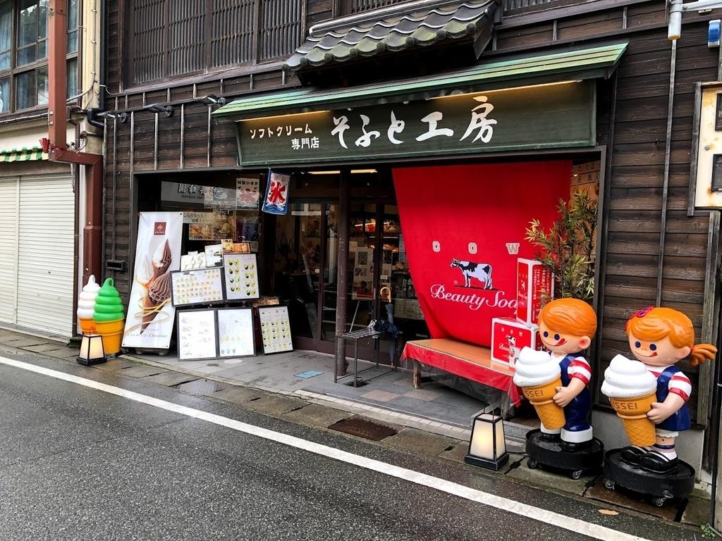 f:id:akasakaki:20181209222449j:plain