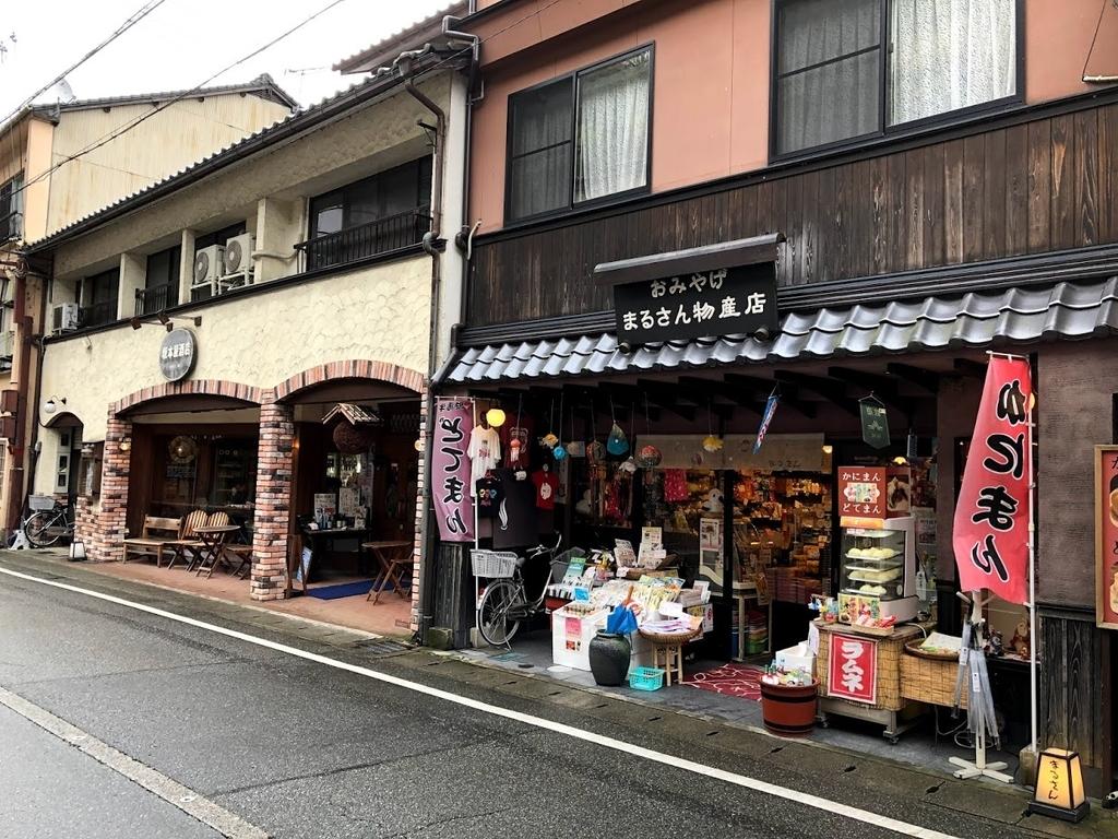 f:id:akasakaki:20181209222535j:plain