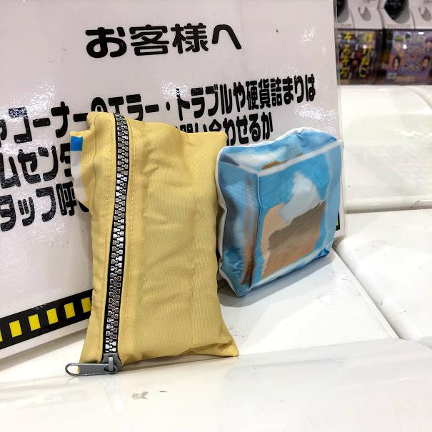 f:id:akasakaki:20181230015145j:plain
