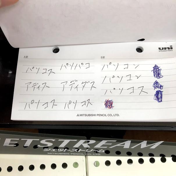 f:id:akasakaki:20181230021658j:plain