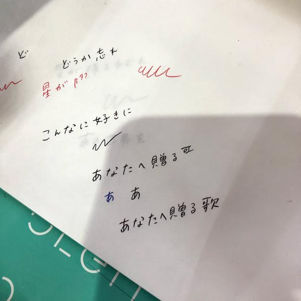 f:id:akasakaki:20181230021941j:plain