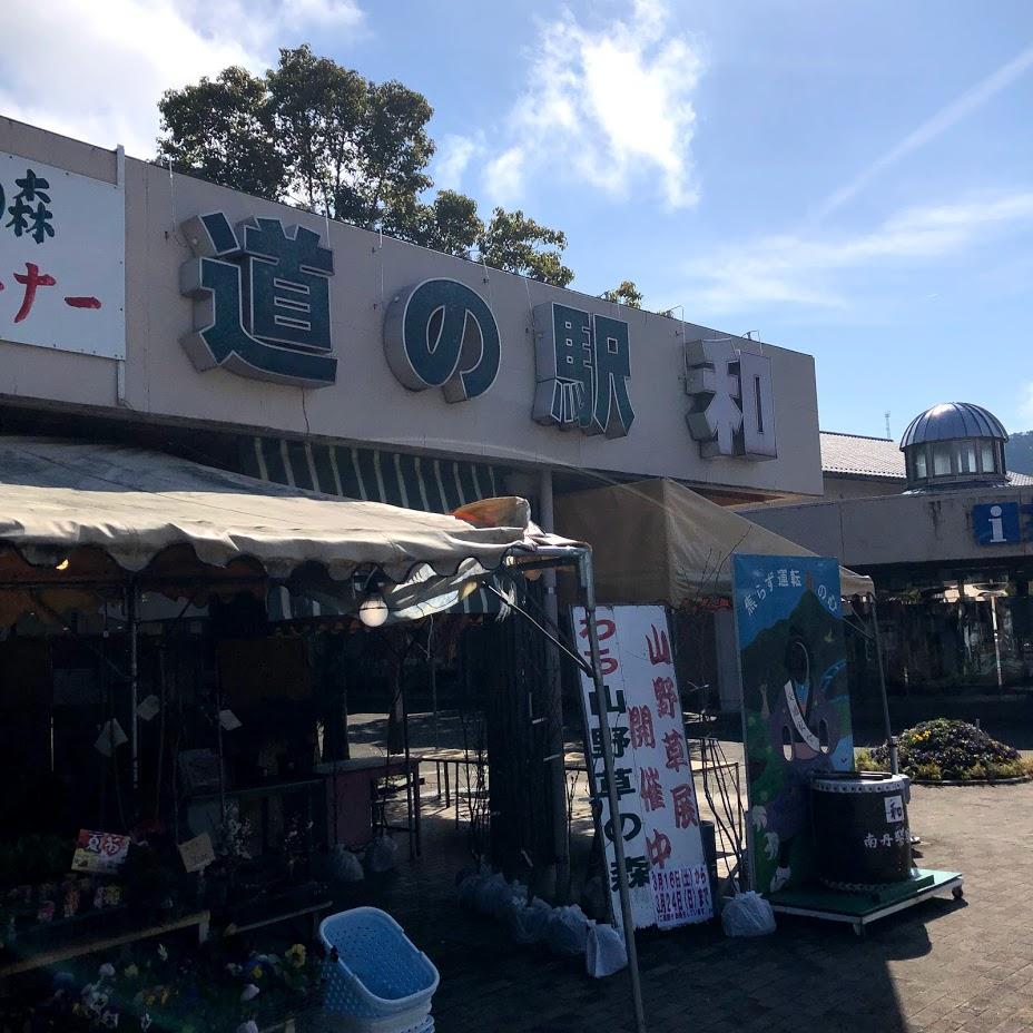 f:id:akasakaki:20190320234426j:plain