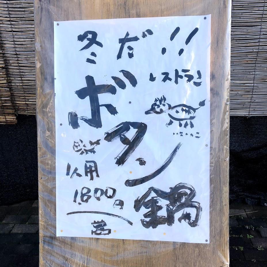 f:id:akasakaki:20190320235301j:plain