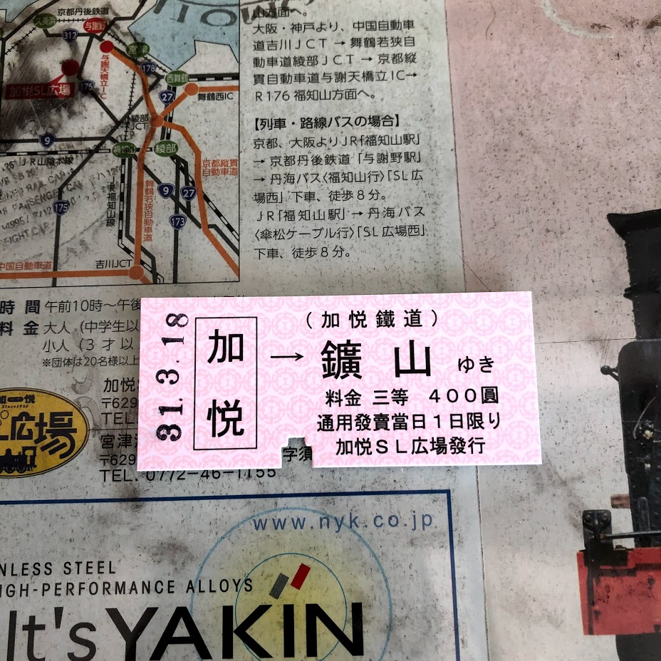 f:id:akasakaki:20190321000847j:plain