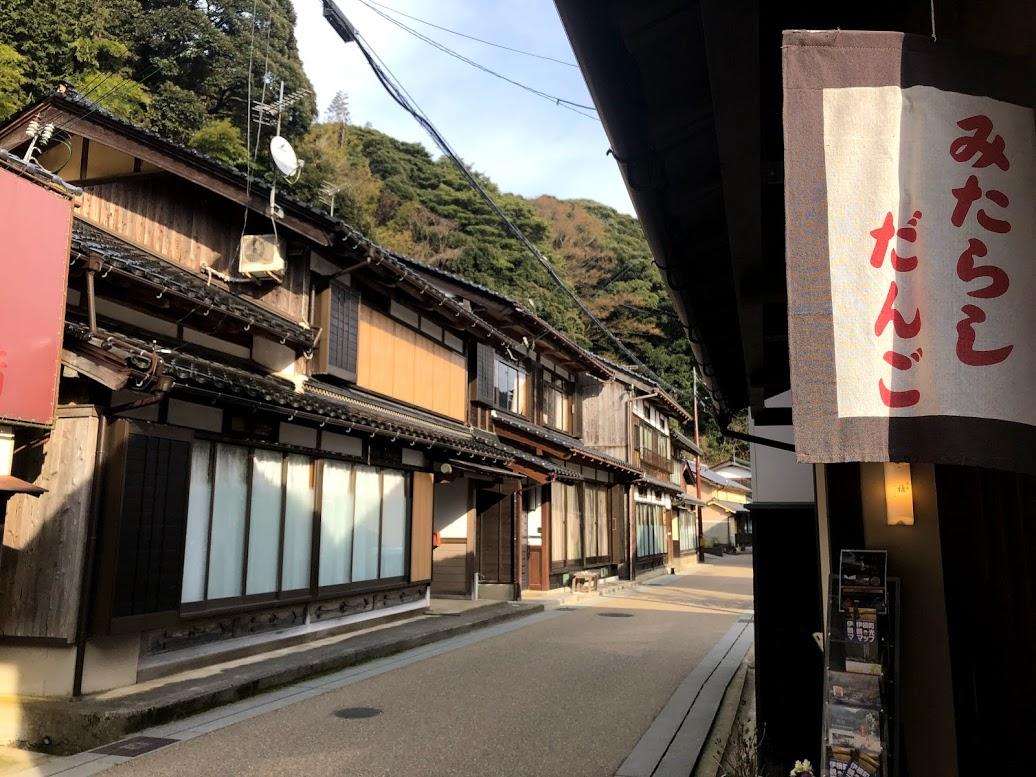 f:id:akasakaki:20190321173827j:plain