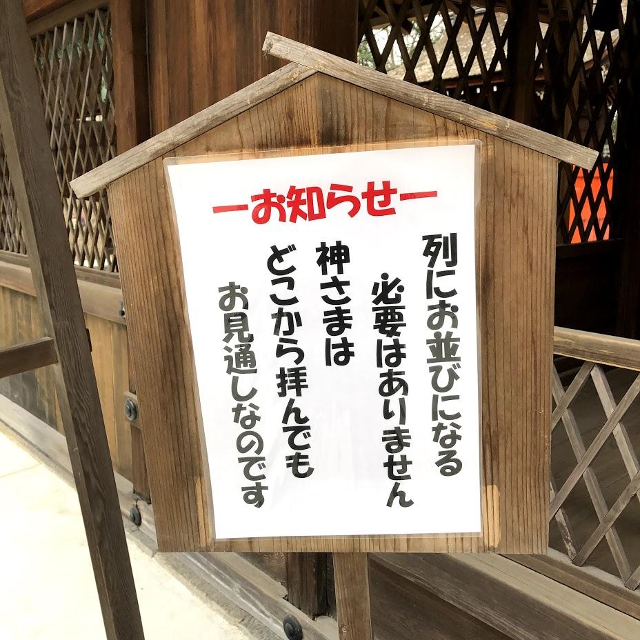 f:id:akasakaki:20190330092145j:plain
