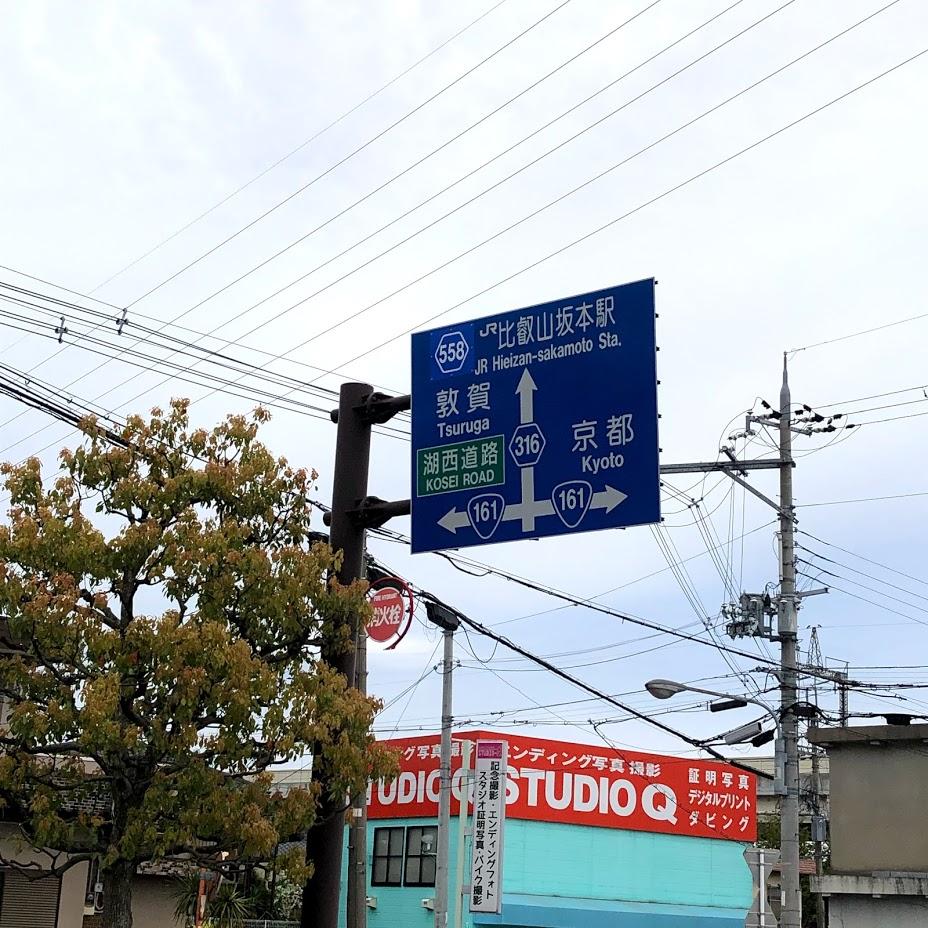 f:id:akasakaki:20190428215035j:plain