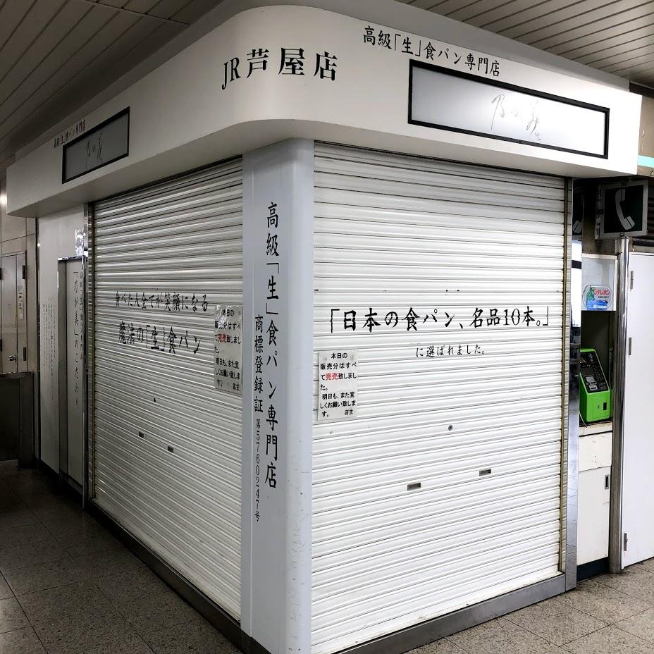 f:id:akasakaki:20190502203037j:plain