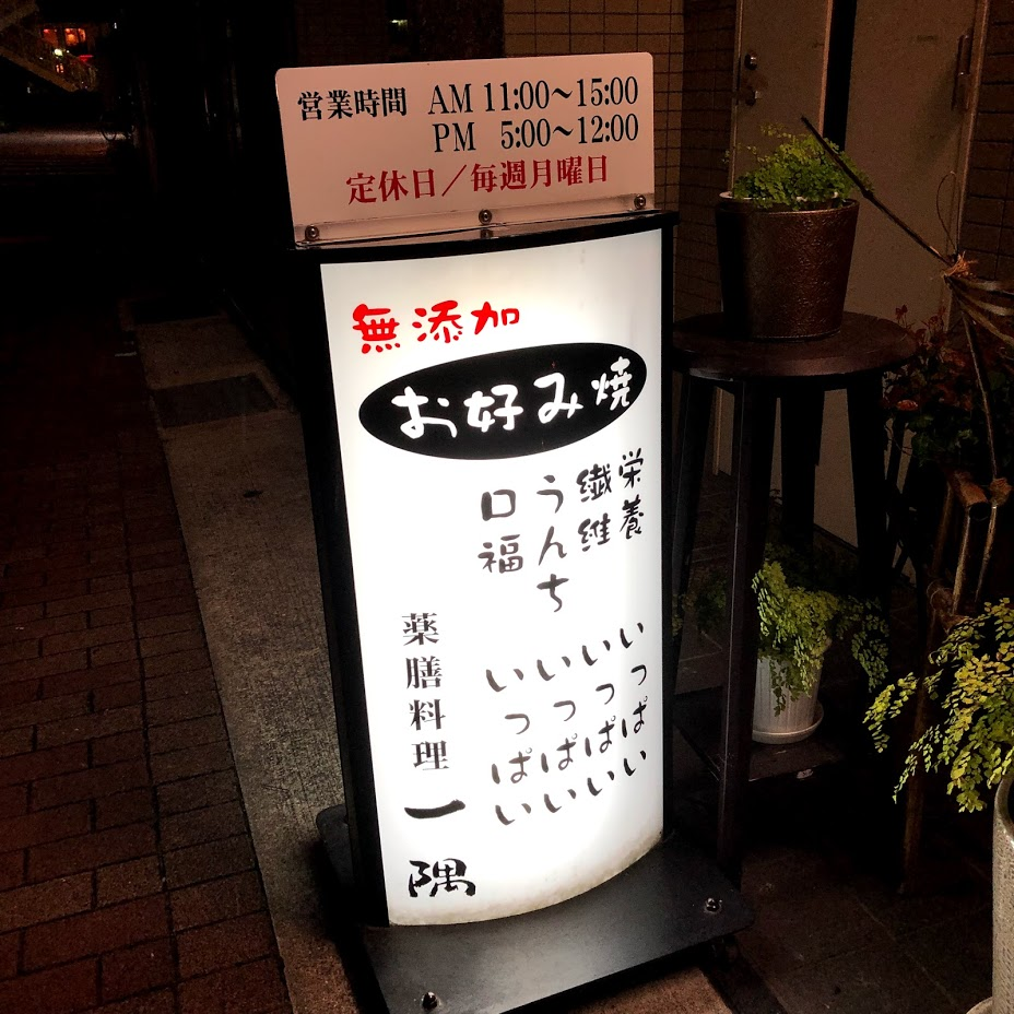 f:id:akasakaki:20190502212448j:plain