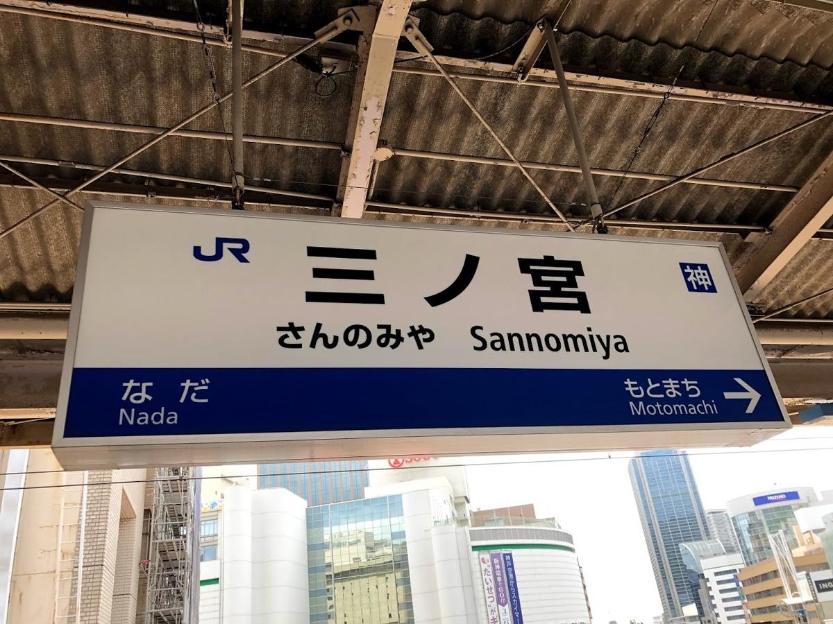 f:id:akasakaki:20190507204943j:plain