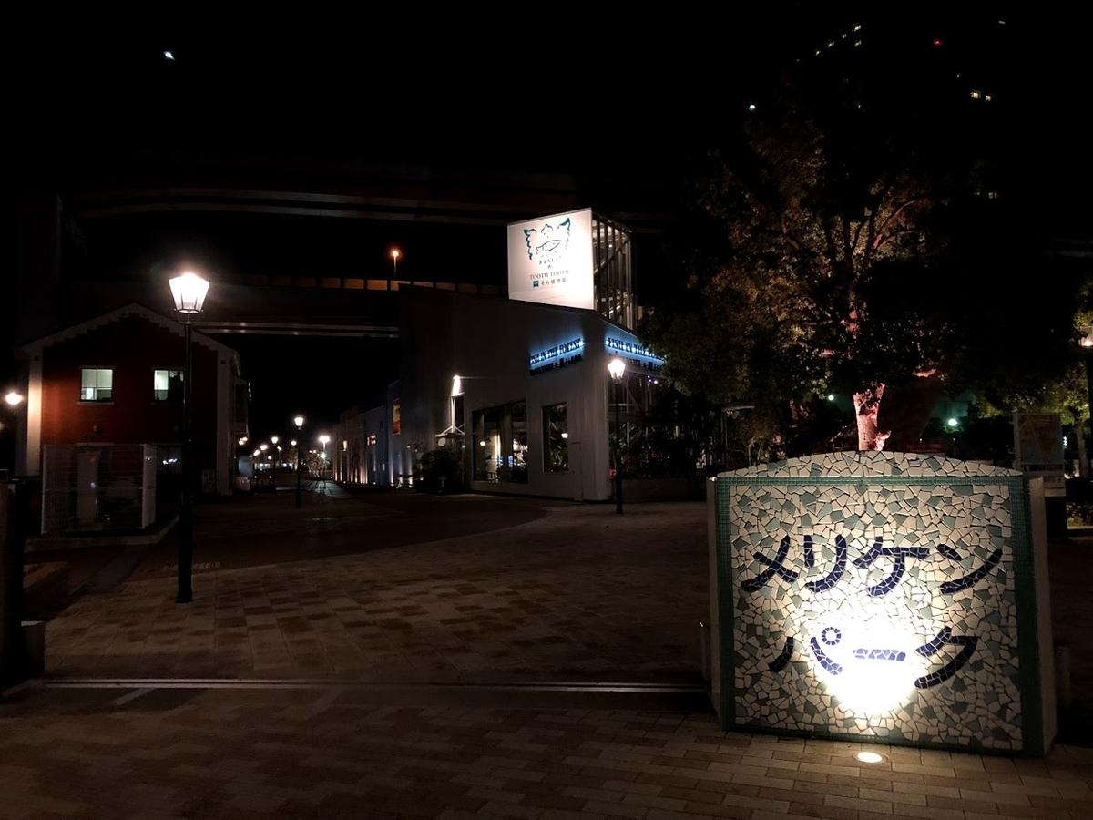 f:id:akasakaki:20190516111306j:plain