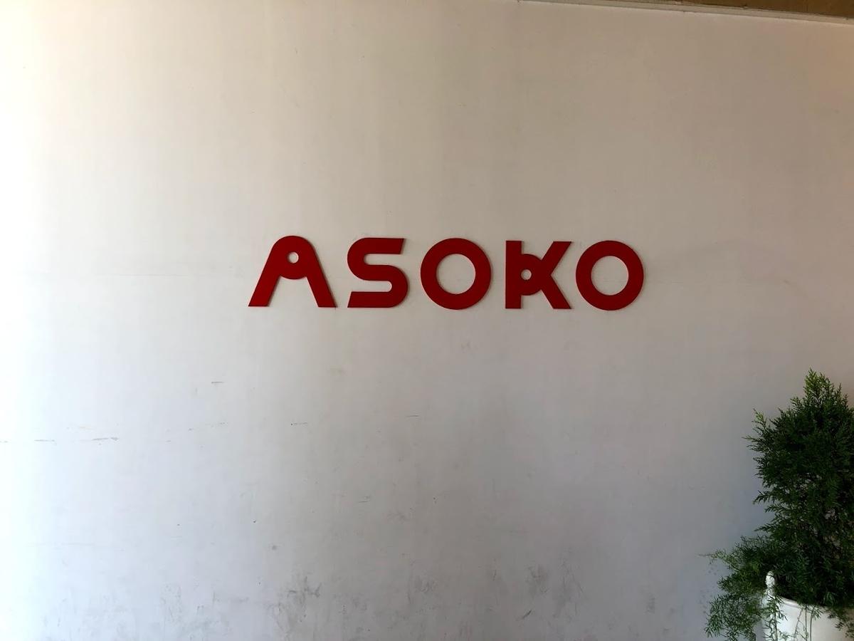 f:id:akasakaki:20190516114203j:plain