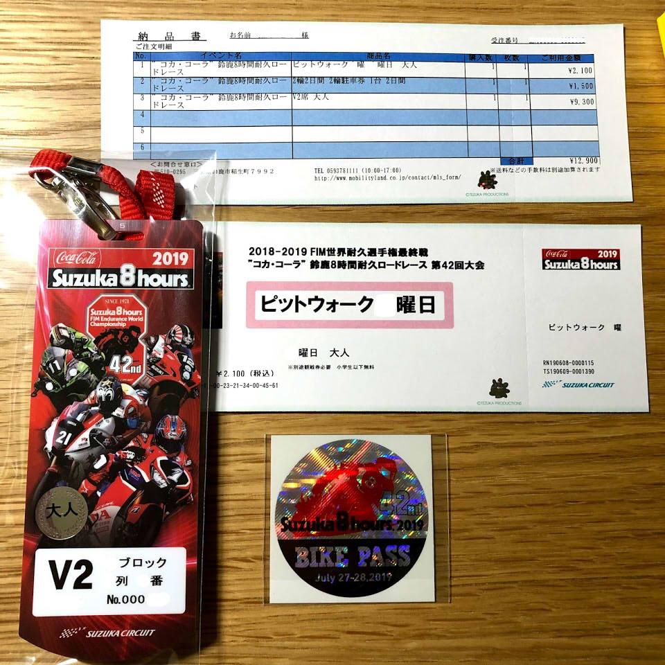 f:id:akasakaki:20190705200716j:plain