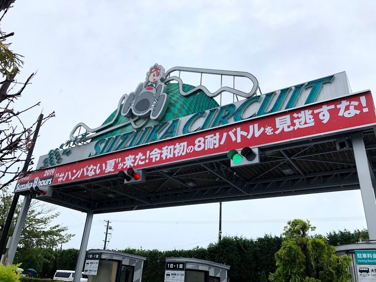 f:id:akasakaki:20190728135951j:plain
