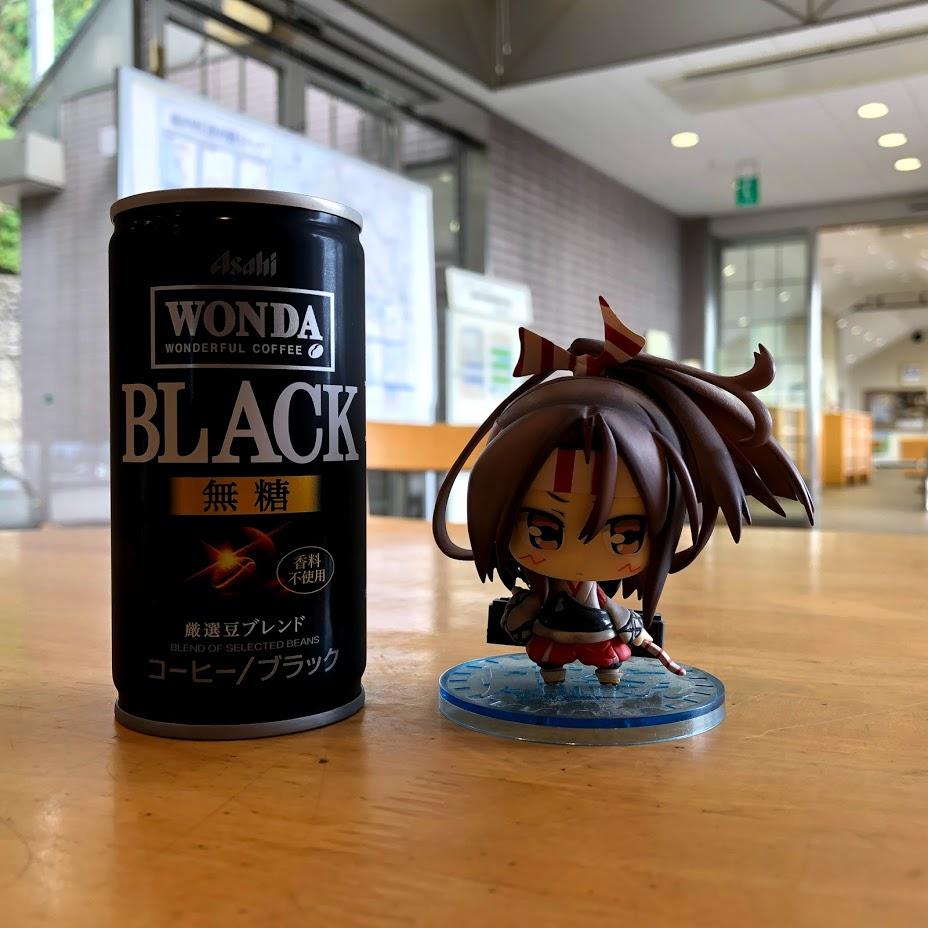 f:id:akasakaki:20190813193245j:plain