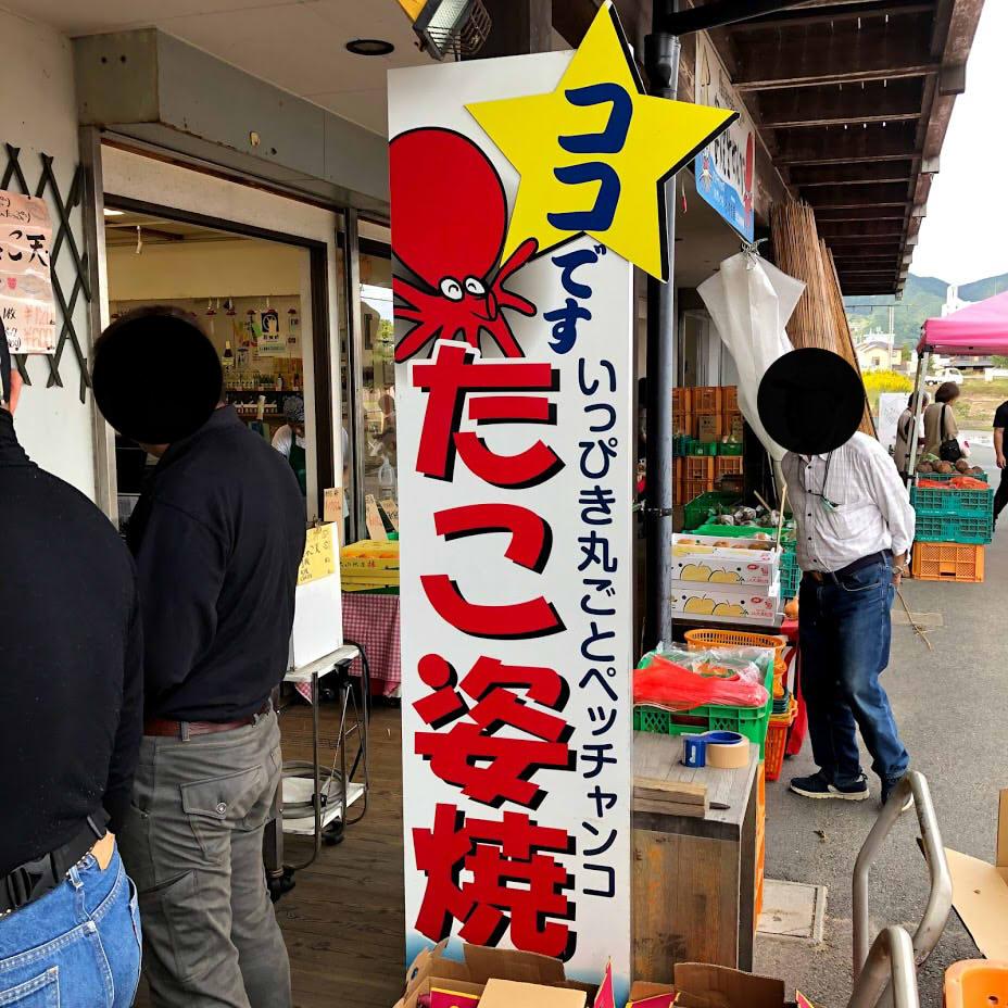 f:id:akasakaki:20191021193256j:plain