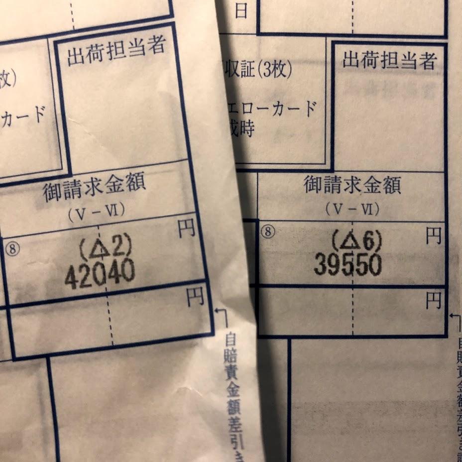 f:id:akasakaki:20191225183802j:plain