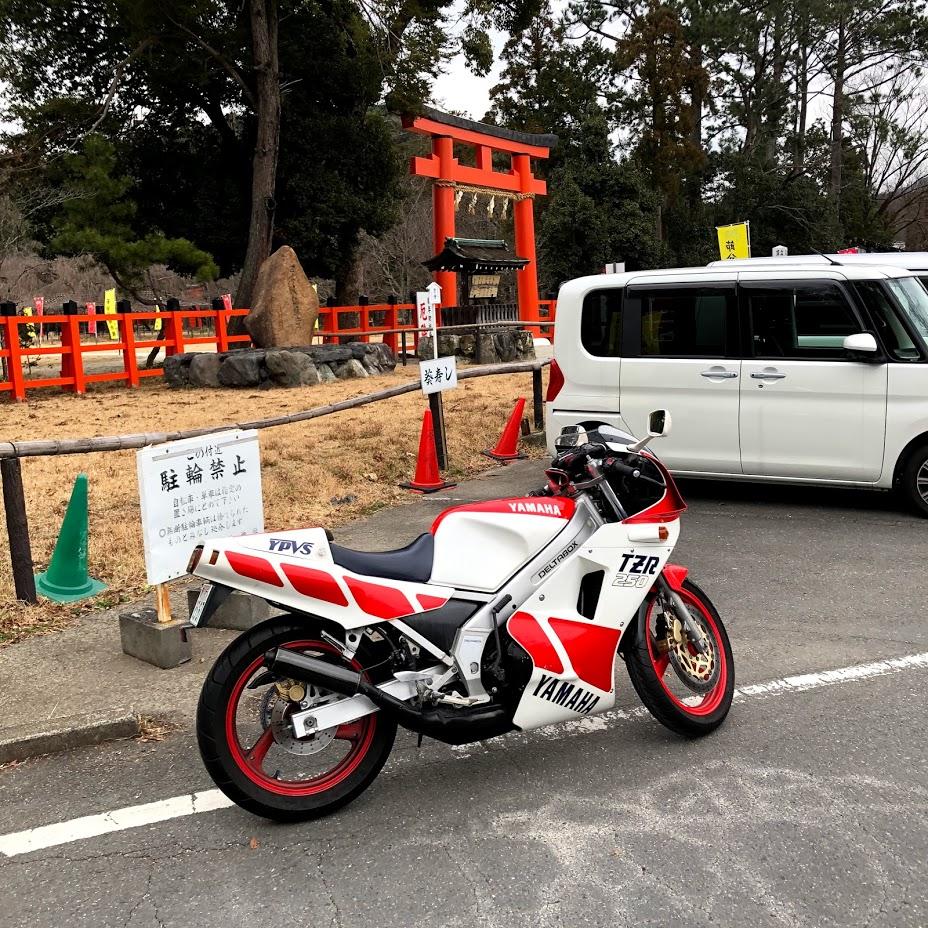 f:id:akasakaki:20200120004852j:plain