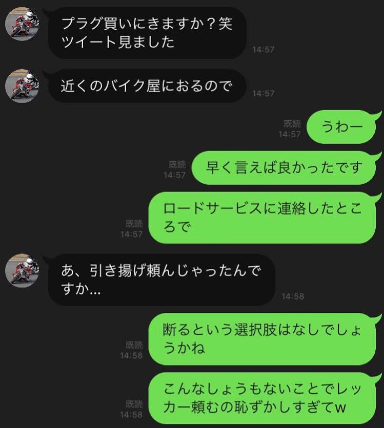 f:id:akasakaki:20200120005817j:plain