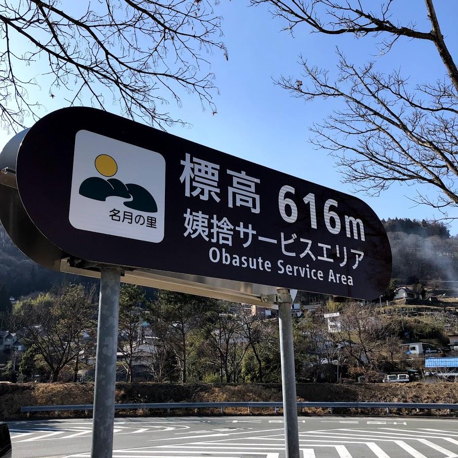 f:id:akasakaki:20200228110419j:plain