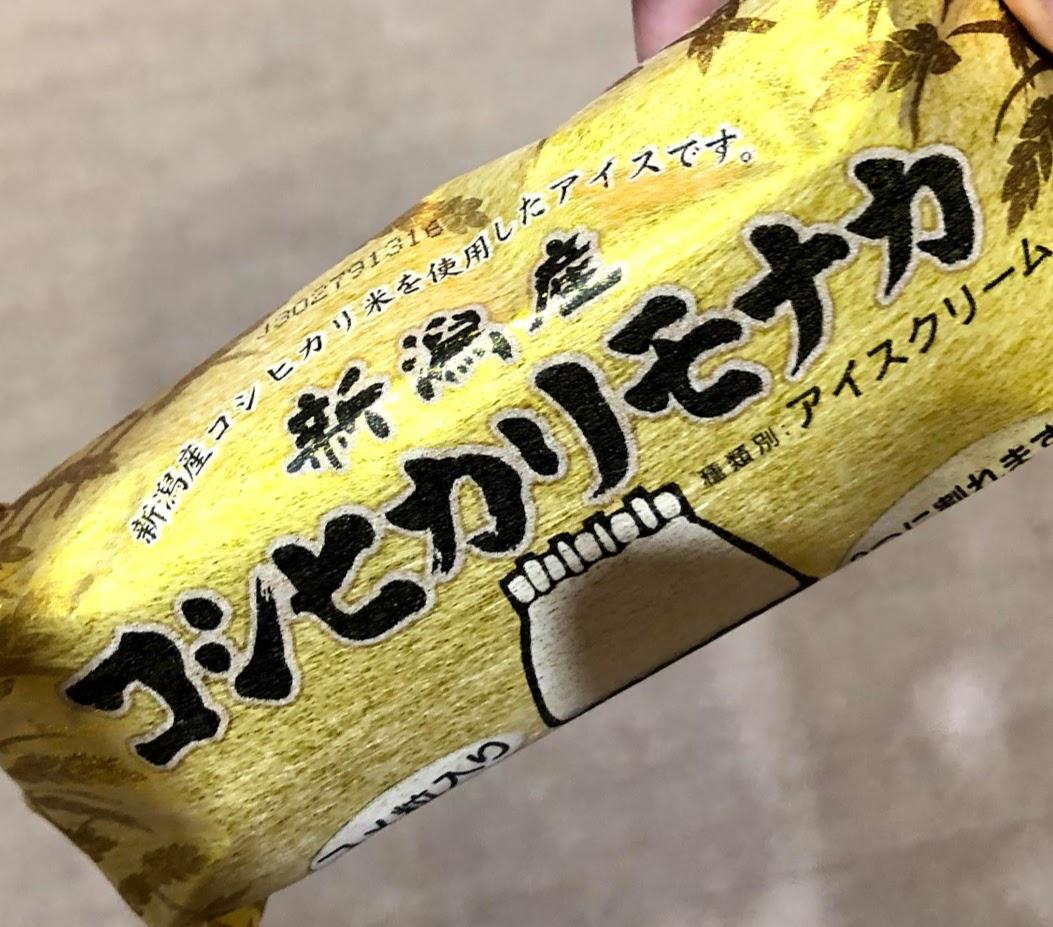 f:id:akasakaki:20200228113245j:plain