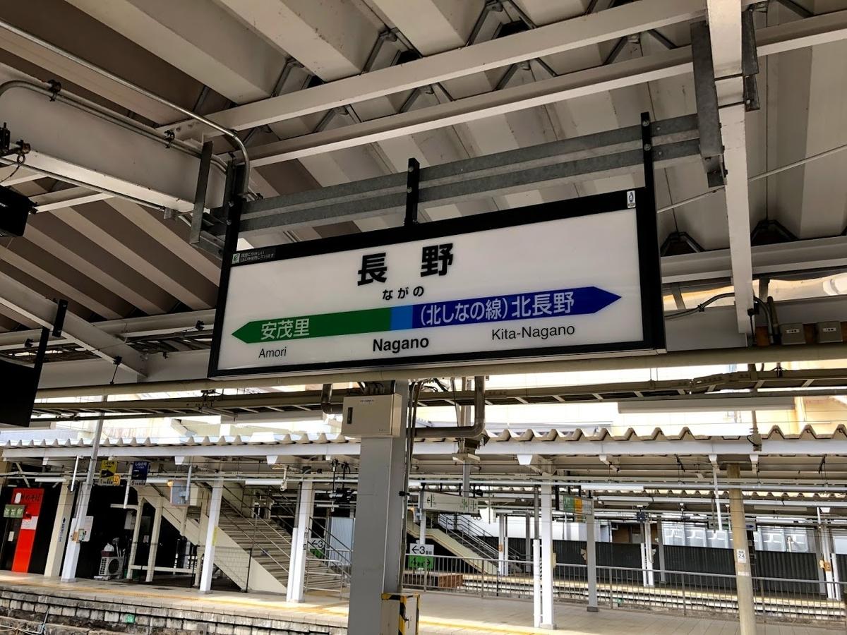 f:id:akasakaki:20200228113603j:plain