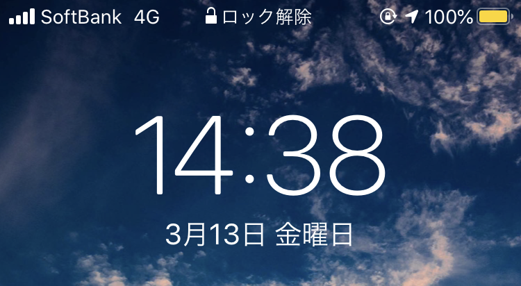 f:id:akasakaki:20200313162136p:plain
