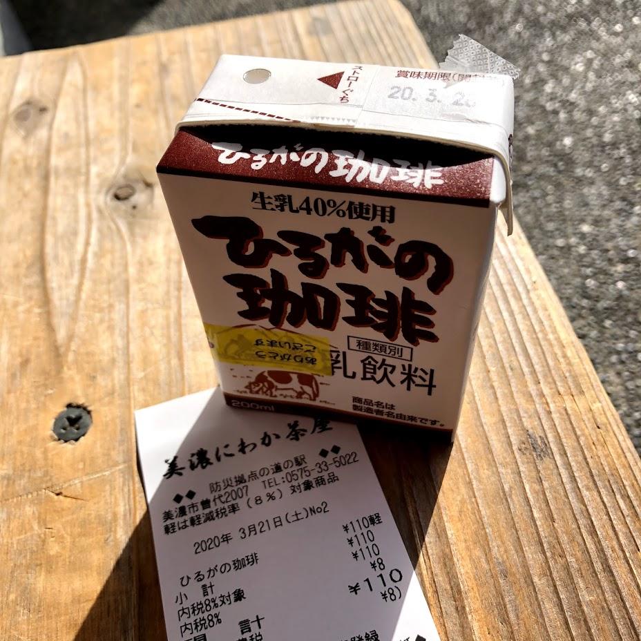 f:id:akasakaki:20200322225335j:plain