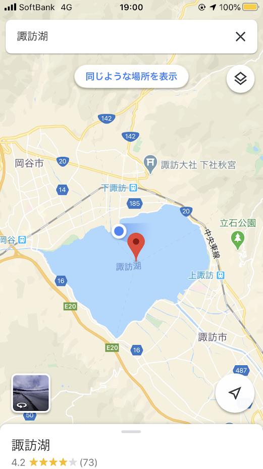 f:id:akasakaki:20200323202217p:plain