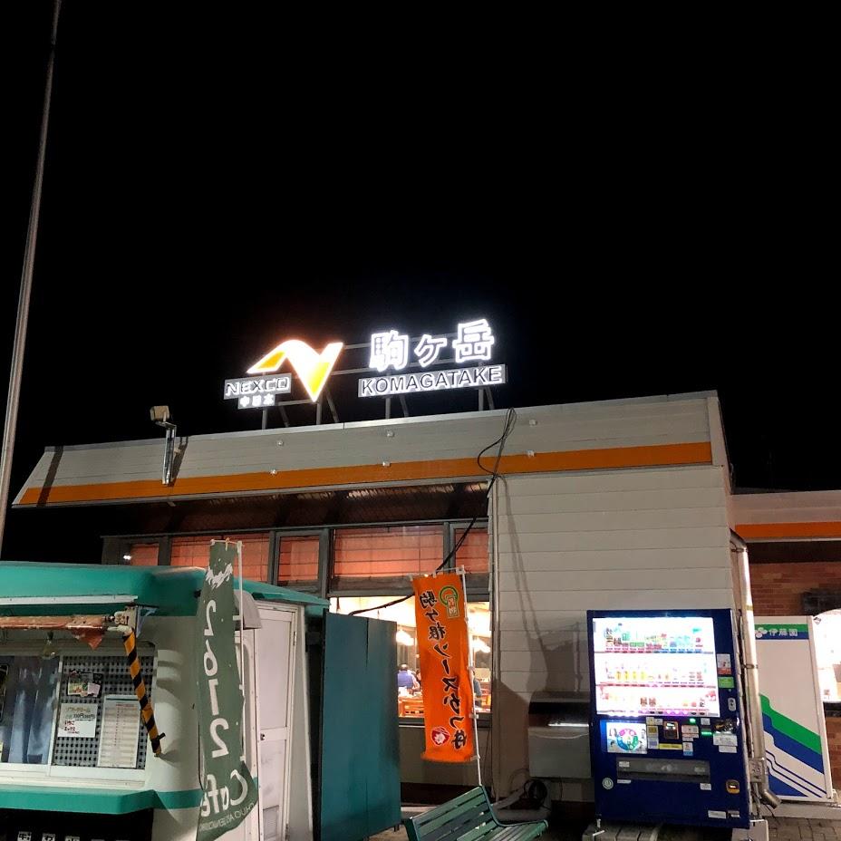f:id:akasakaki:20200323203556j:plain