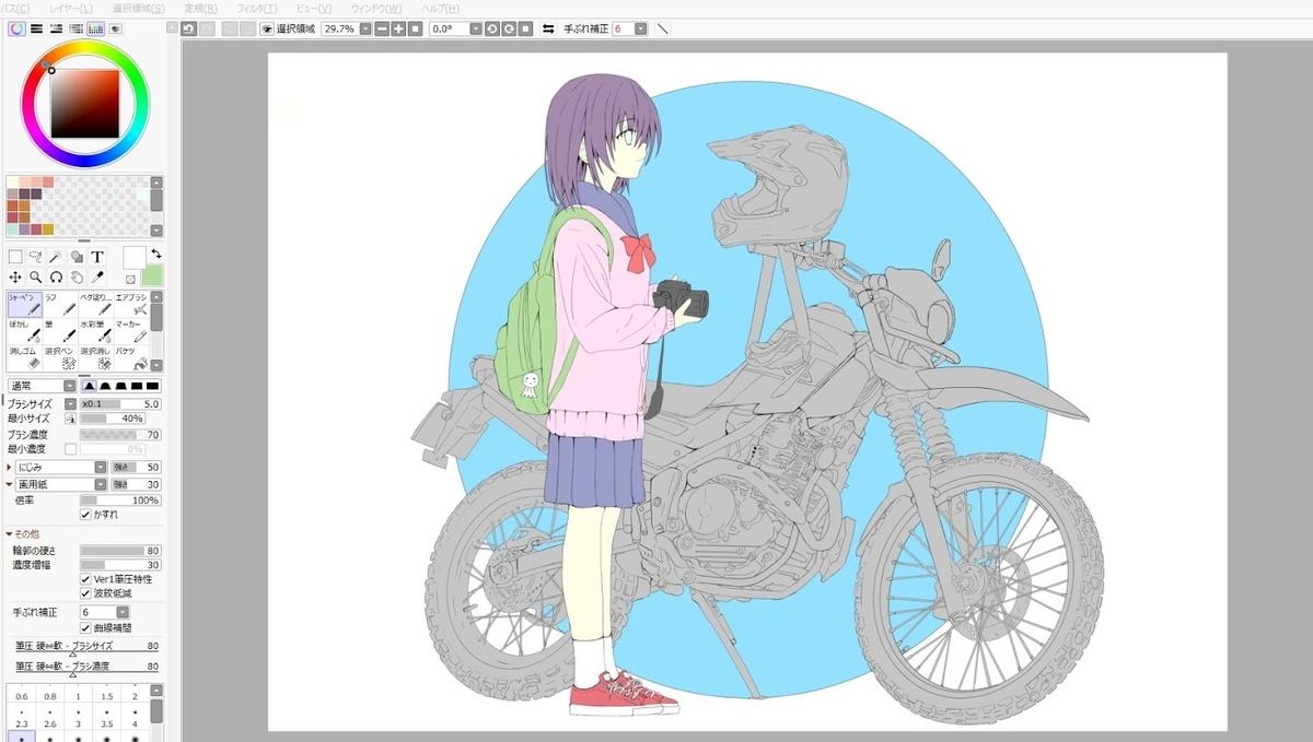 f:id:akasakaki:20200515222921j:plain